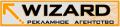 WIZARD, рекламное агентство - аренда билбордов, ситилайтов