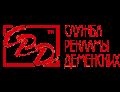 Служба рекламы Деменских - наружная реклама на боксах, расклейка афиш на столбах в Николаеве