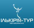 """Семейный отдых с турагенством """"ИЛЬКИРИЯ-ТУР"""" в Николаеве"""