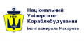 Нацiональний унiверситет кораблебудування iм. адмiрала Макарова, ВНЗ