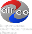 Airco, интернет магазин кондиционеров и теплотехники в Николаеве