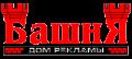 Дом Рекламы Башня - изготовление и монтаж алюминиевых фасадов в Николаеве