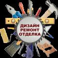 ЧП Прокопов: отделочные и ремонтные работы в Николаеве