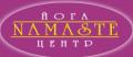 Йога центр Namaste Николаев