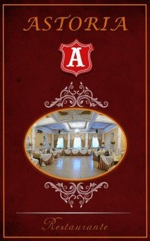 Логотип - Ресторанно - гостиничный комплекс Астория в Николаеве