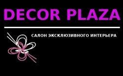Логотип - Decor Plaza - салон эксклюзивного интерьера