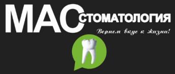 Логотип - Стоматология МАС в Николаеве