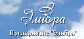 Логотип - Памятники Элибра, изготовление гранитных памятников, изделия из гранита в Николаеве