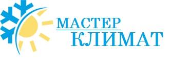 Логотип - Мастер Климат, магазин кондиционеров, бойлера, котлы, газовые колонки, монтаж кондиционеров