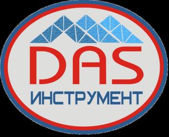 Логотип - DAS-Инструмент, Магазин профессионального инструмента в Николаеве, прокат инструмента в Николаеве