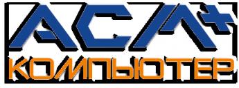 Логотип - АСМ+ компьютер, компьютеры, ноутбуки, планшеты, аксессуары в Николаеве, ACM+