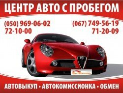 Логотип - Autogalaktika, cеть автосалонов в Николаеве, Автогалактика