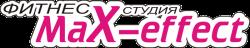 Логотип - Макс-Эффект, Йога студия, йога, танцы в Николаеве