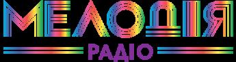 Логотип - Радио «Мелодия», 99.2 FM