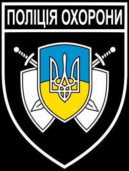 Логотип - Управление полиции охраны в Николаевской области