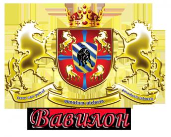 Логотип - Вавилон, Ветеринарная аптека, ветеринарный врач в Николаеве