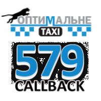 Логотип - 579 - Оптимальное такси в Николаеве