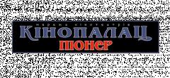 Логотип - Пионер, кинотеатр