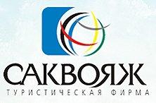 Саквояж - туристическая фирма, туроператор в Николаеве