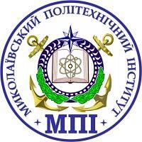 Логотип - Международный технический университет «Николаевская политехника», ВУЗ, IV ст. аккредитации