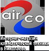 Логотип - Airco, интернет магазин кондиционеров в Николаеве