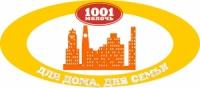 """Логотип - ТЦ """"1001 мелочь"""", Товары для дома, для семьи"""