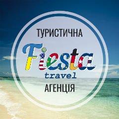 Логотип - Туристическое агентство Фиеста в Николаеве