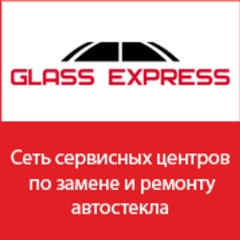Логотип - Автостекла, автомагазин Glass Express