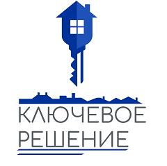 """Агенство Недвижимости """"Ключевое решение"""" Николаев"""