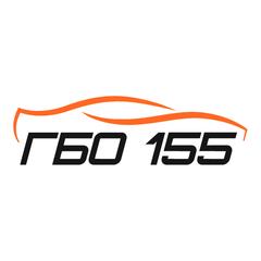 Логотип - ГБО СЕРВИС 155, Установка, обслуживание и продажа ГБО в Николаеве