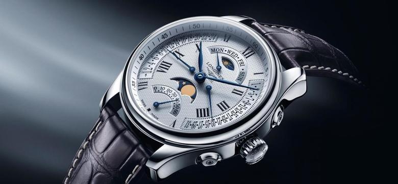 Швейцарские часы в николаеве продать часы быстро настенные продать