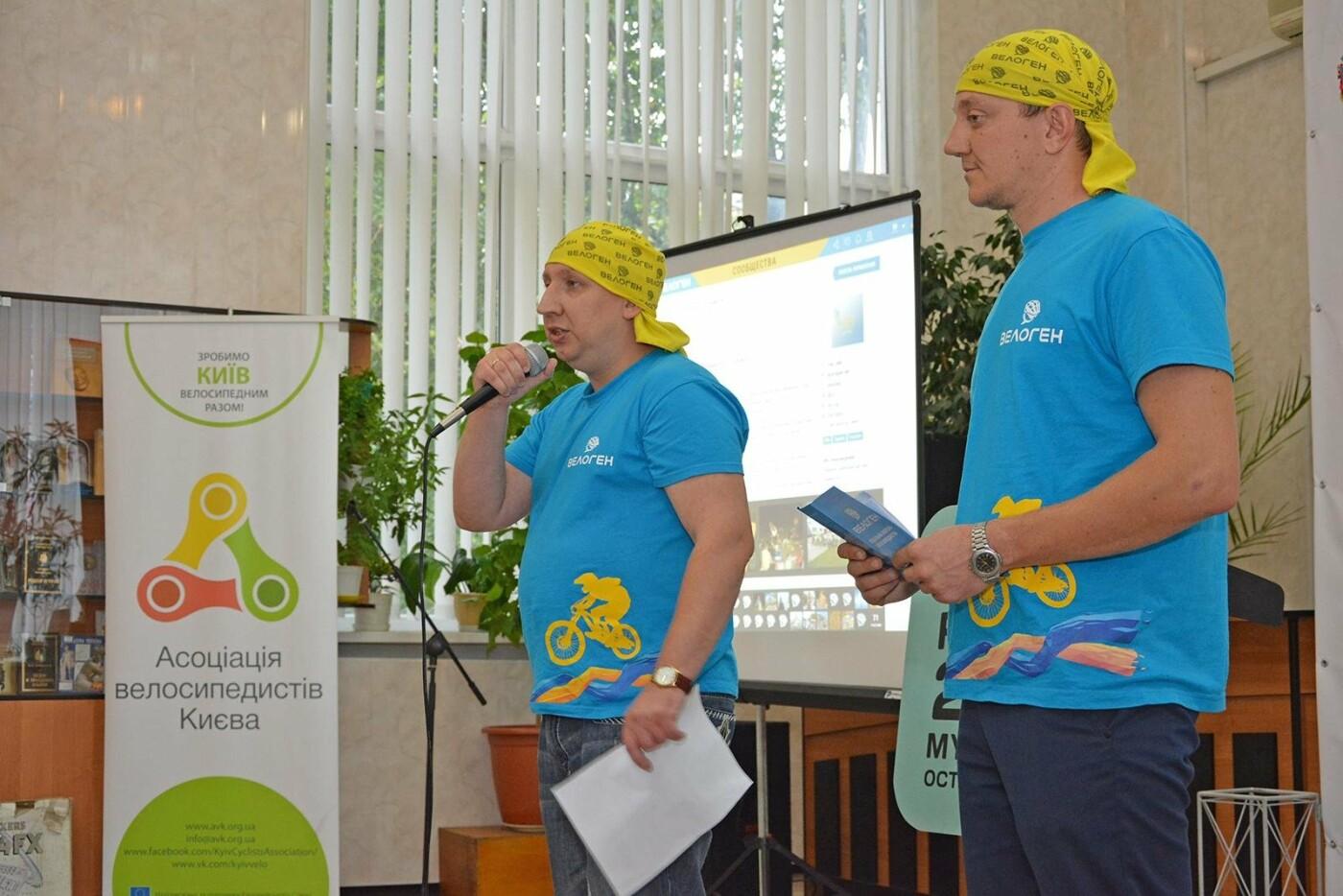В Николаеве презентовали социальную сеть и душевую капсулу для велосипедистов, фото-12