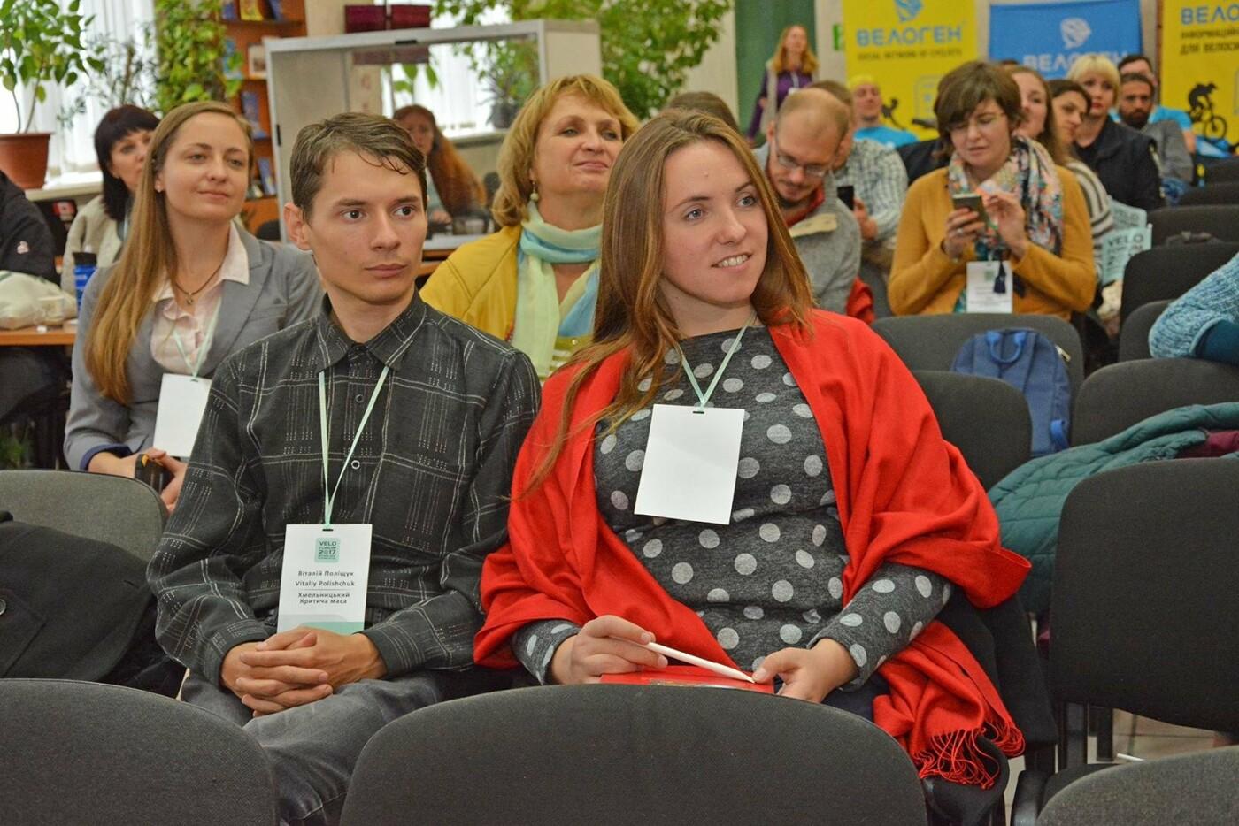 В Николаеве презентовали социальную сеть и душевую капсулу для велосипедистов, фото-7