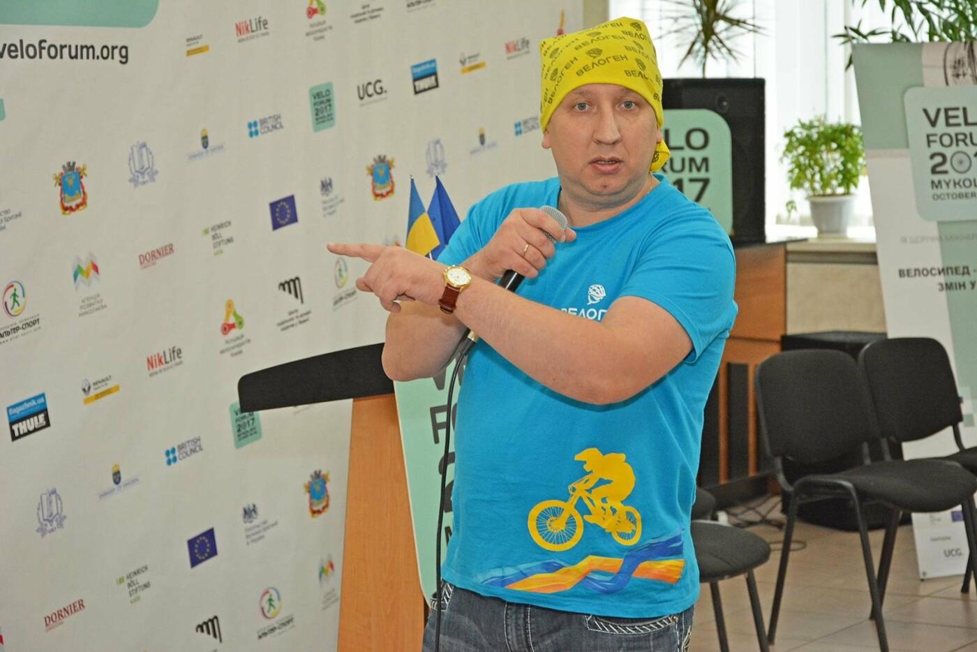 В Николаеве презентовали социальную сеть и душевую капсулу для велосипедистов, фото-4