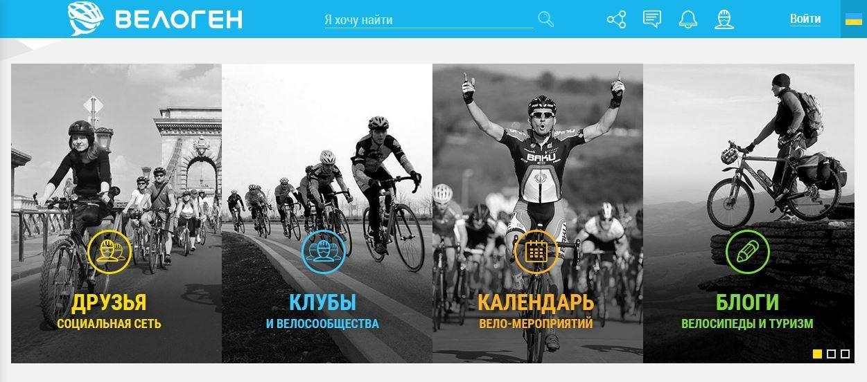 В Николаеве презентовали социальную сеть и душевую капсулу для велосипедистов, фото-1