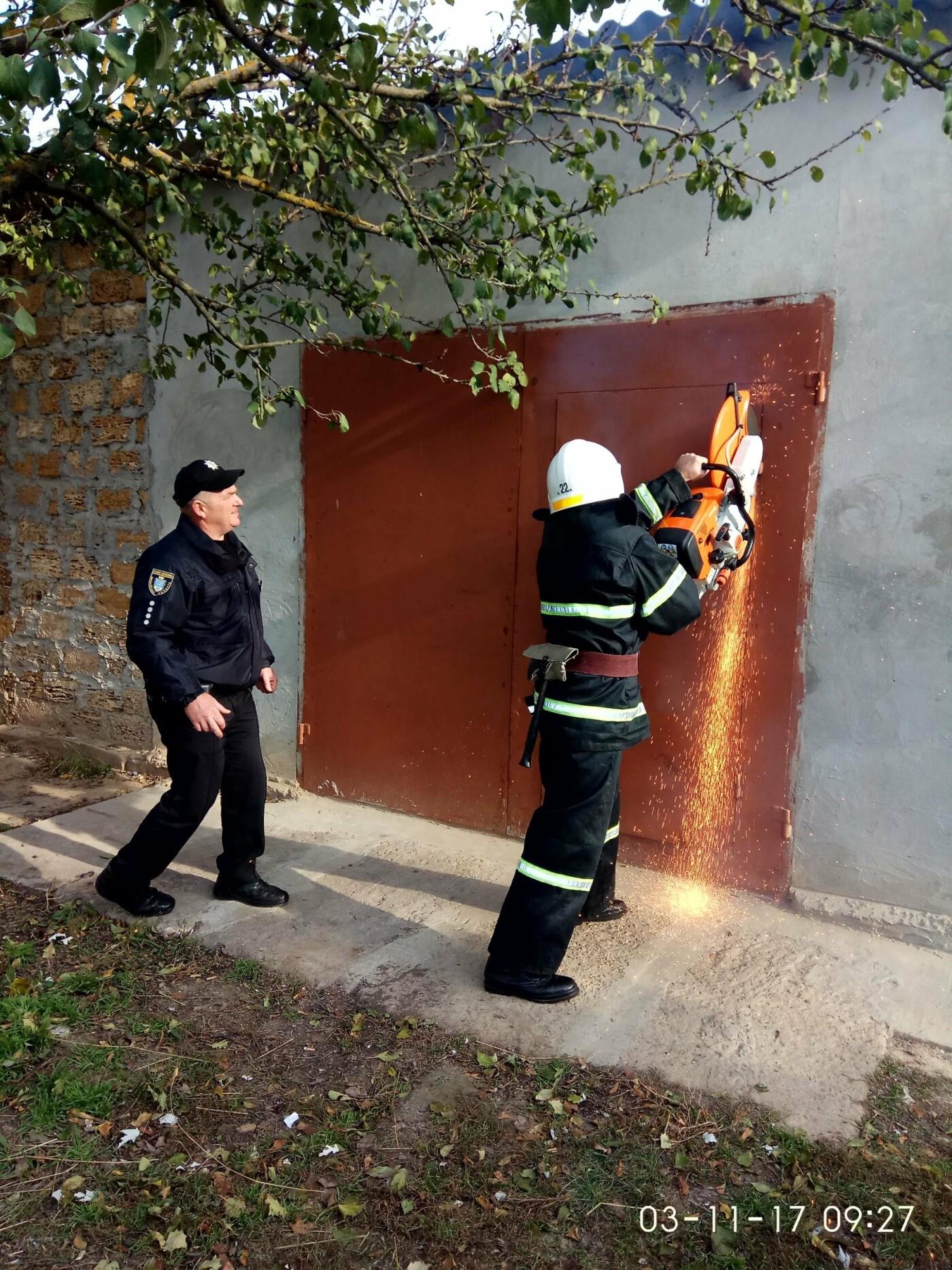 На Николаевщине спасатели предотвратили попытку суицида, - ФОТО, фото-1