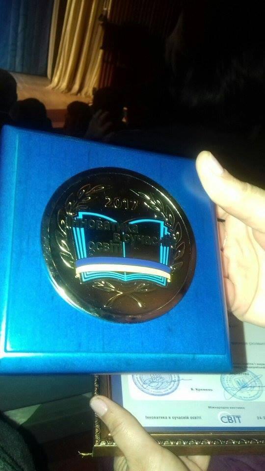 Университет имени Пилипа Орлика награждён в Киеве золотой медалью победителя Международной выставки «Инноватика в современном образовании», фото-3