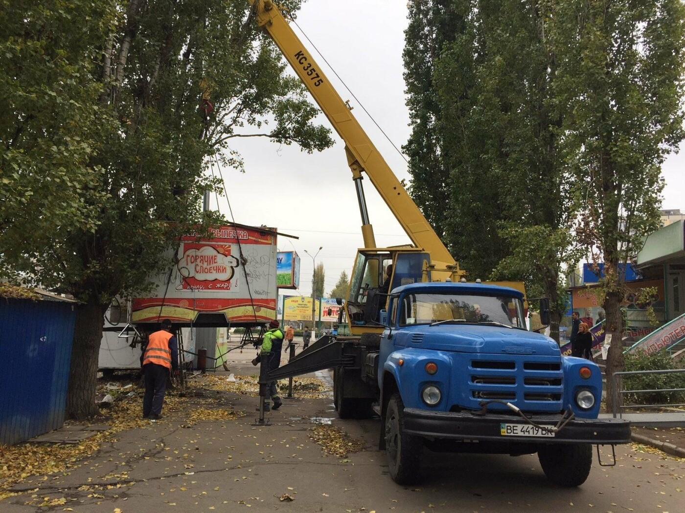 В Николаеве за октябрь месяц демонтировано 20 временных передвижных сооружений (ФОТО) , фото-5