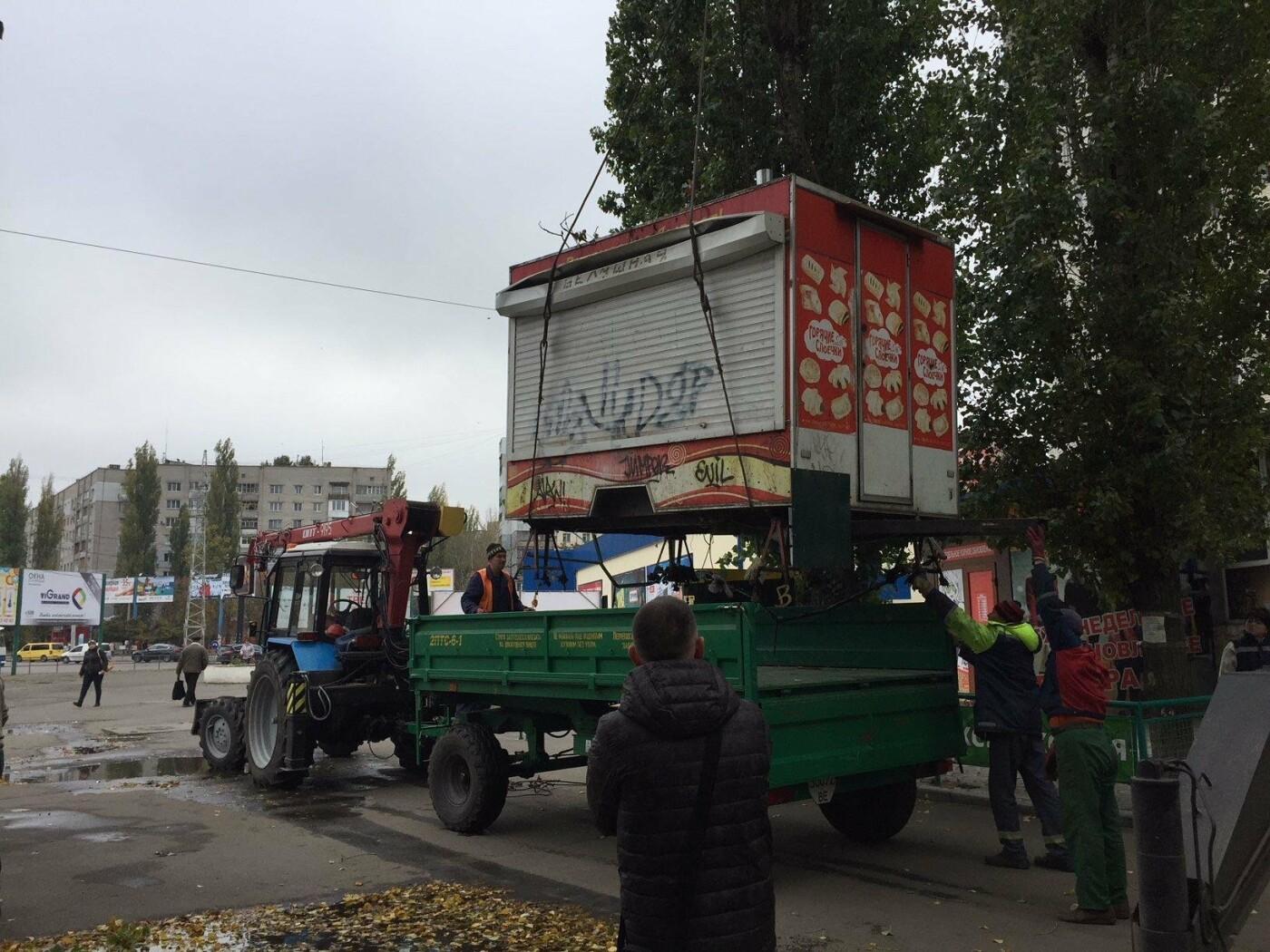 В Николаеве за октябрь месяц демонтировано 20 временных передвижных сооружений (ФОТО) , фото-2
