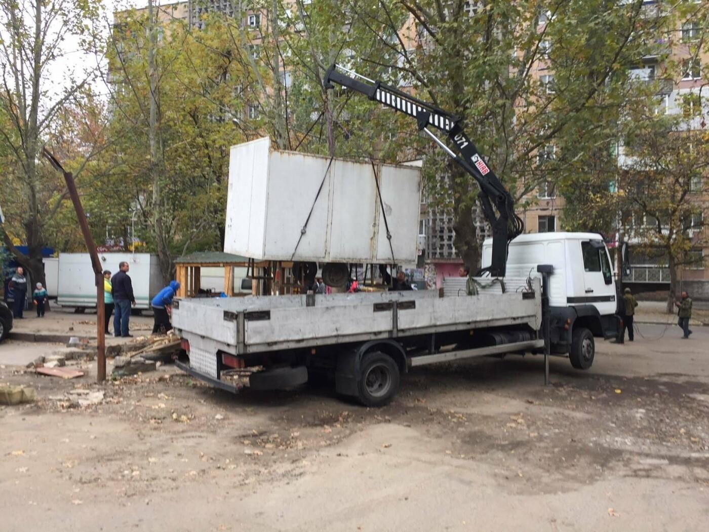 В Николаеве за октябрь месяц демонтировано 20 временных передвижных сооружений (ФОТО) , фото-1