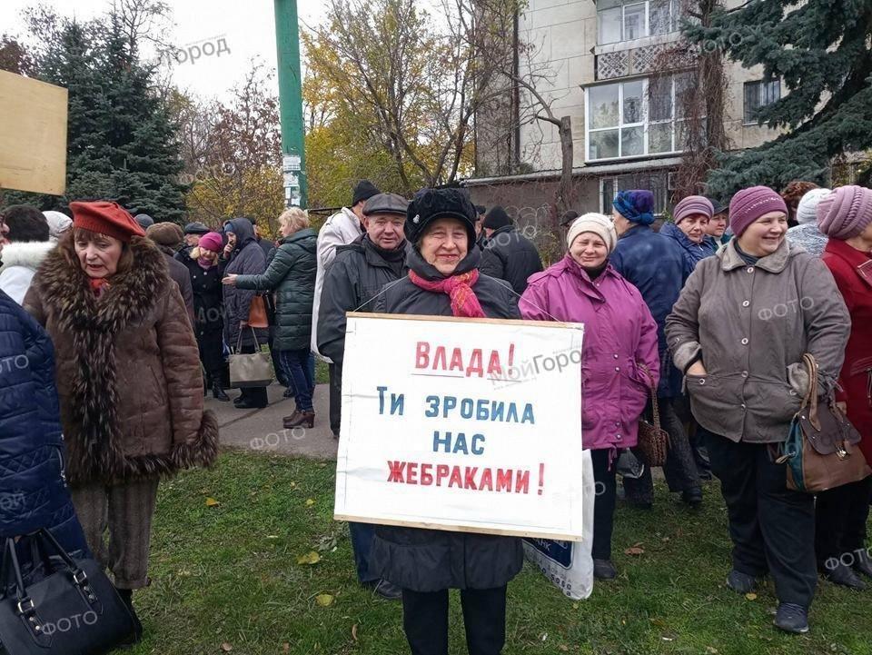 В Николаеве сотрудники судостроительного завода перекрыли Варваровский мост, ФОТО, фото-2