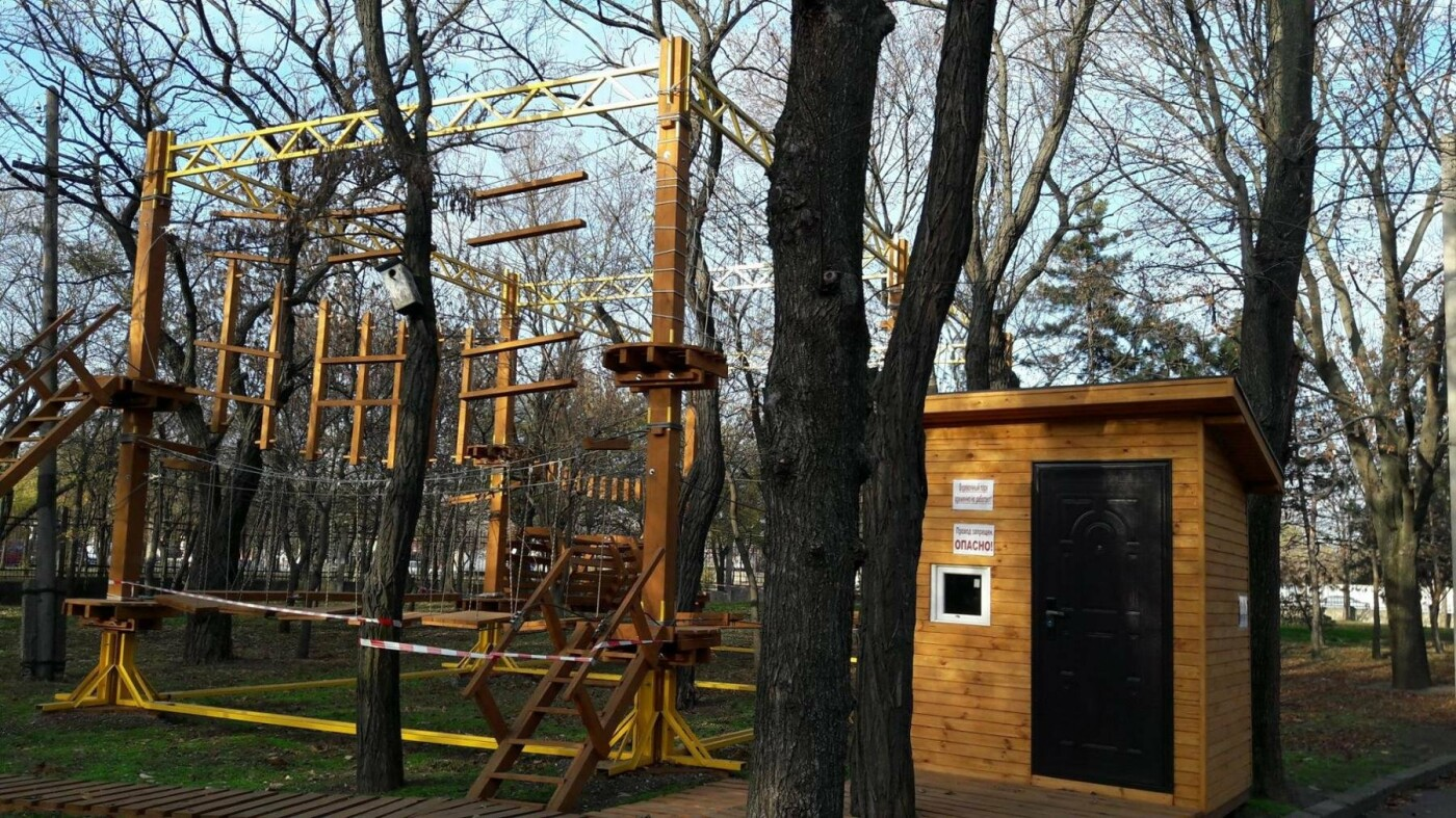 В Николаевском зоопарке обустраивают веревочный парк - его планируют открыть весной, - ФОТО, фото-2