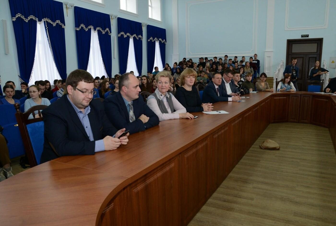 Стартовал проект «Агро 2018» для молодых аграриев Украины, фото-1