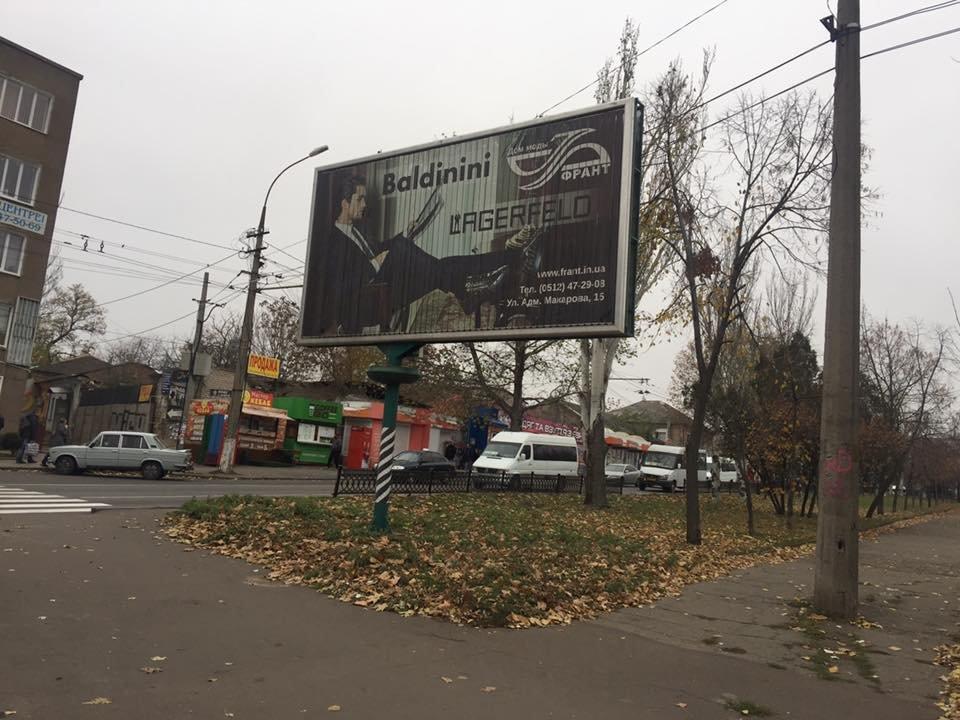 В центре Николаева фирма депутата установила рекламные борды: исполком в экстренном порядке поручил их демонтировать,- ФОТО, фото-2