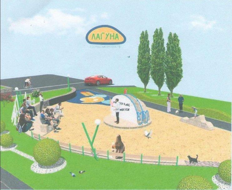 Смарт-пространство, творческая лаборатория и обустройство парков: николаевцы подали 117 проектов на Общественный бюджет 2018, фото-3