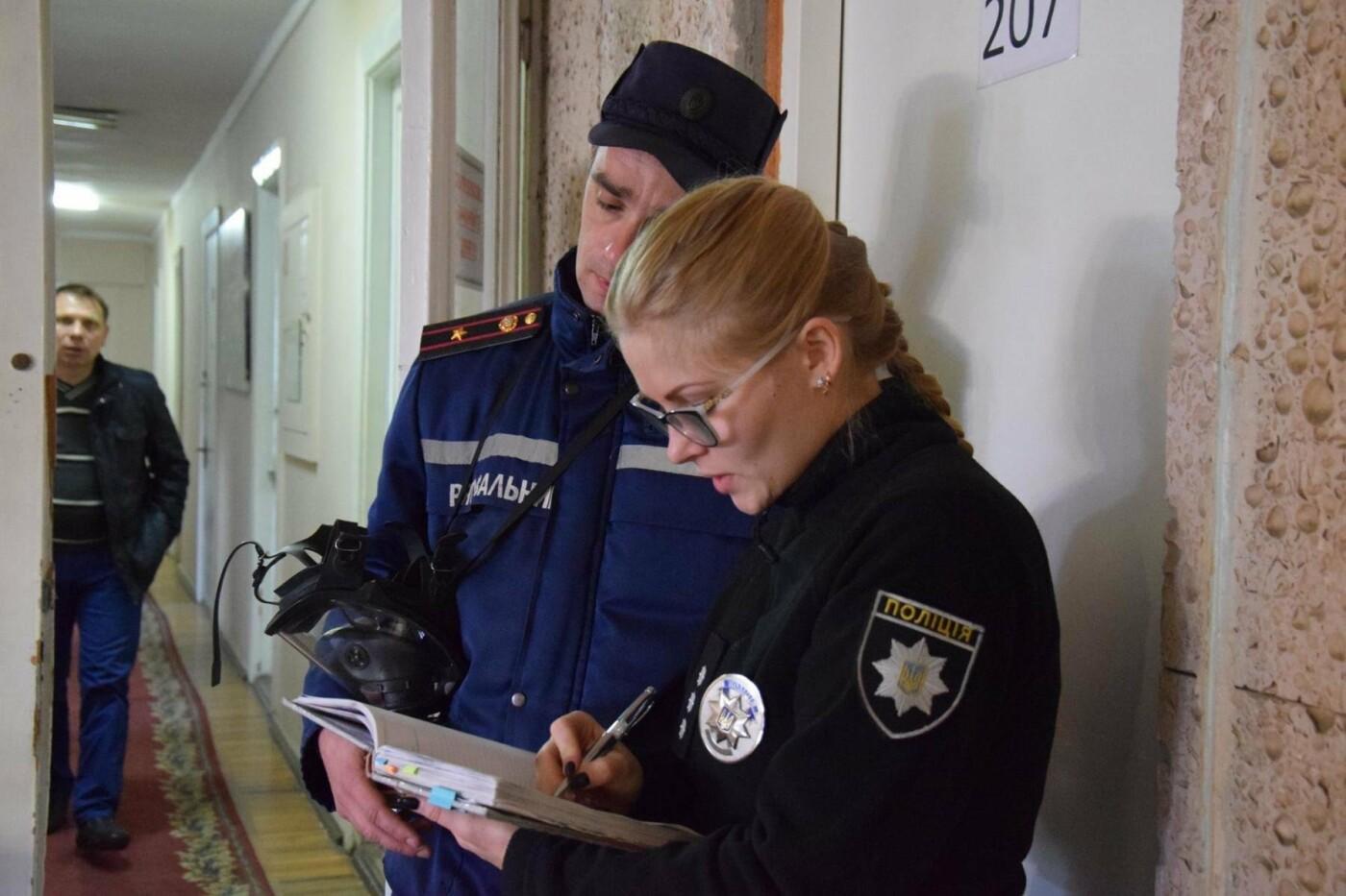 """В Николаевскую ОГА подбросили письмо с неизвестным порошком и угрозой """"вируса Марбурга"""" (ФОТО), фото-2"""