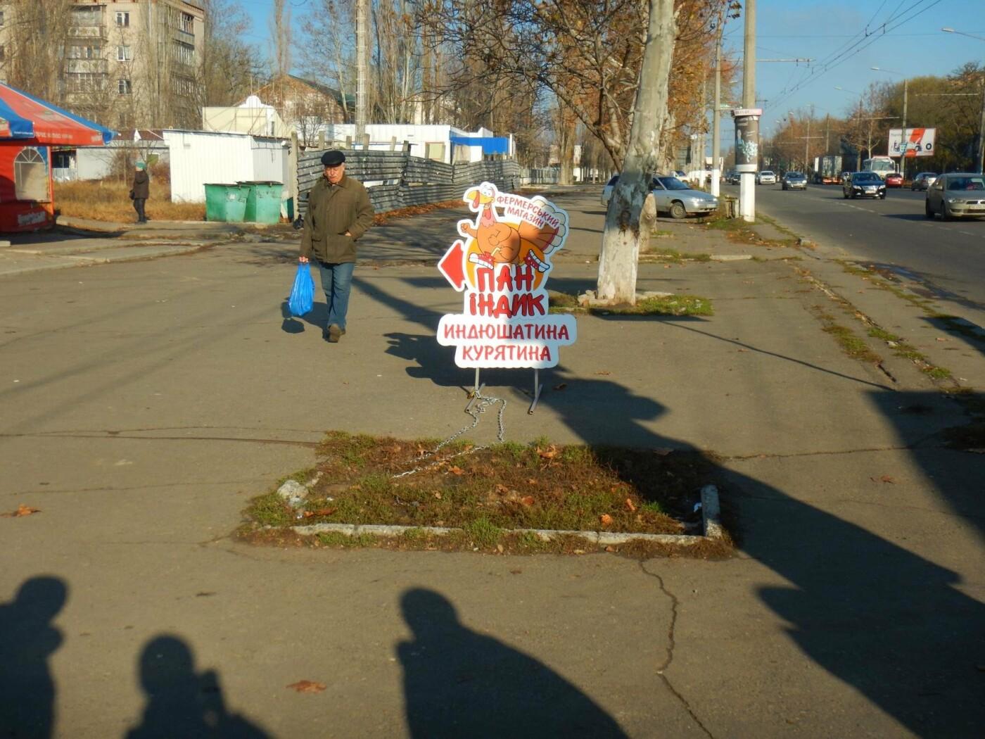Администрация оштрафовала 5 точек незаконной торговли на 6-й Слободской , фото-2
