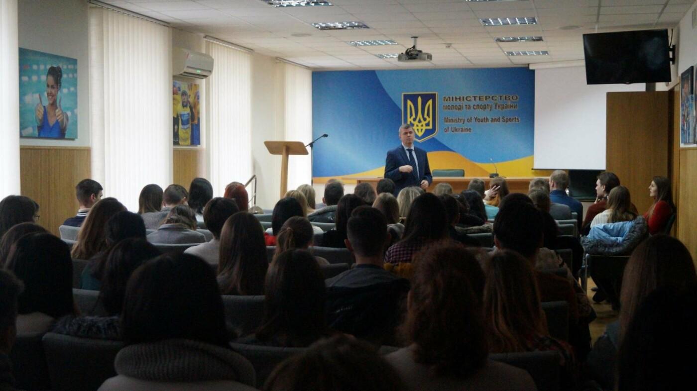 Сотня лучших николаевских студентов посетили Верховную Раду и Министерство молодежи и спорта , фото-5