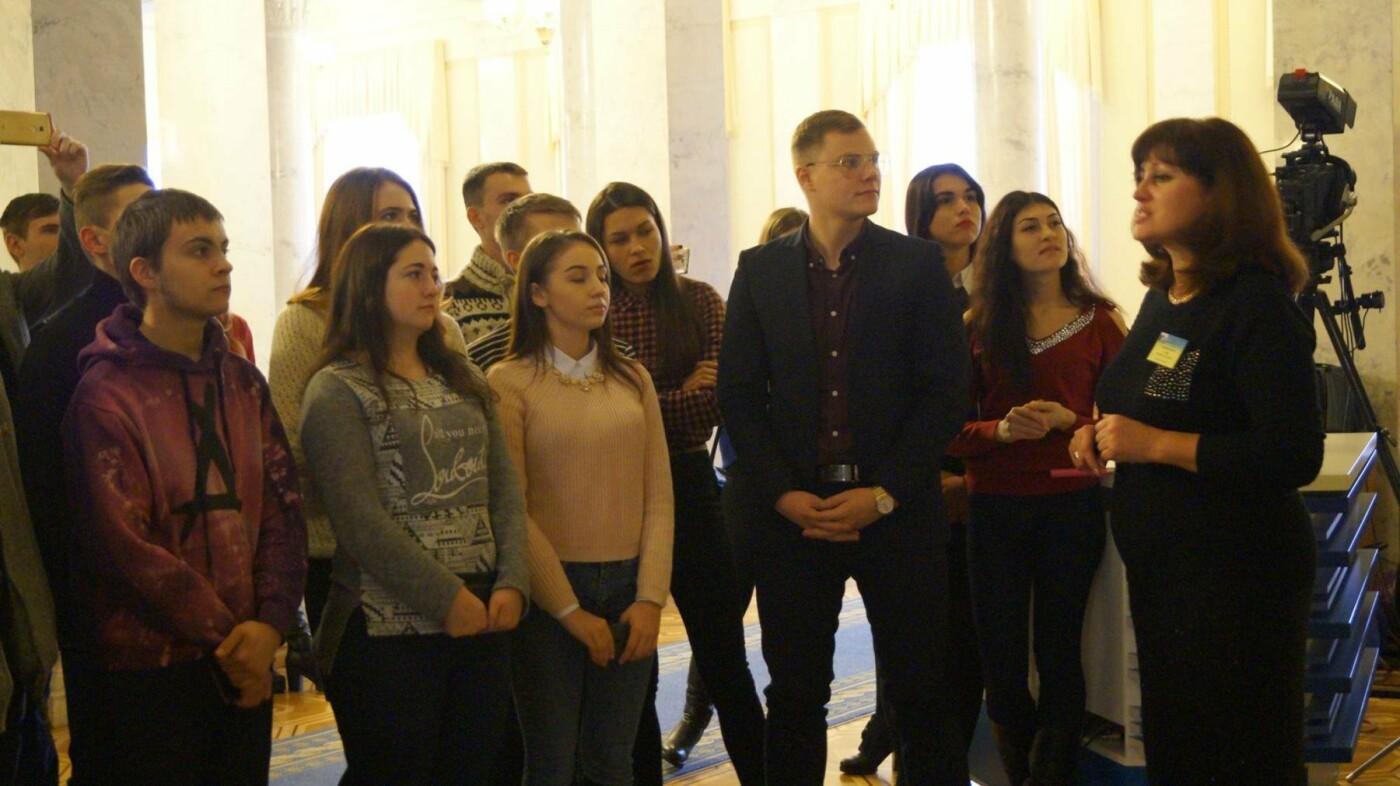Сотня лучших николаевских студентов посетили Верховную Раду и Министерство молодежи и спорта , фото-2
