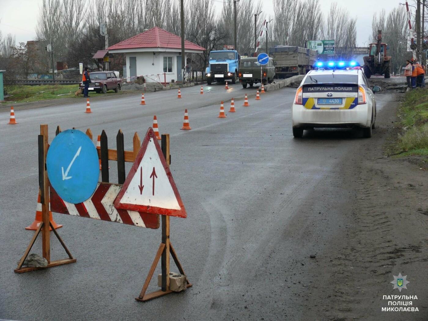 Николаевские патрульные проверили состояние дорожных знаков на Херсонском шоссе, - ФОТО, фото-5